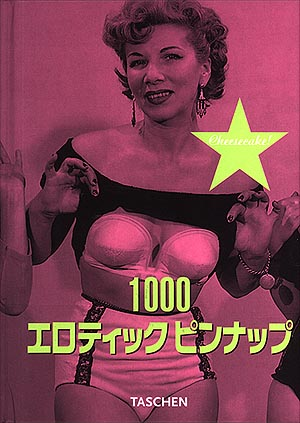 JAPAN - 1000 Forbidden Pictures - The Rotenberg Collection